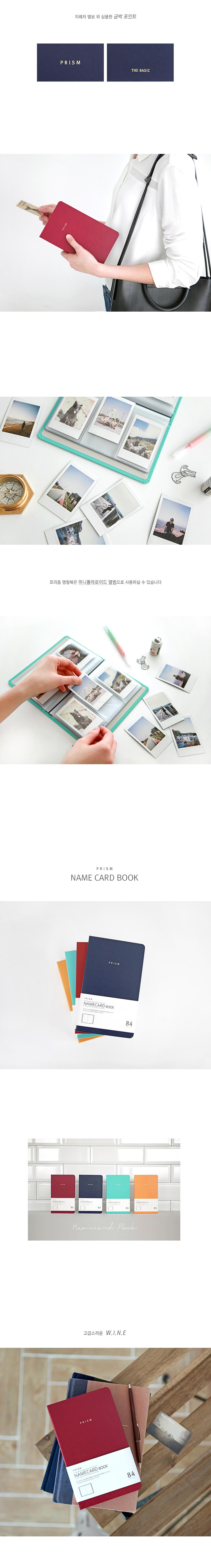 프리즘 명함북 - 인디고, 9,800원, 명함지갑/케이스, 명함케이스세트