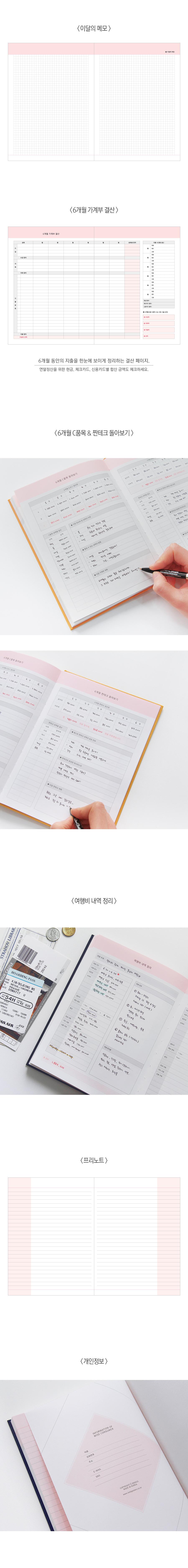 프리즘 캐쉬북 (6개월용)9,800원-인디고디자인문구, 플래너/스케줄러, 플래너, 가계부바보사랑프리즘 캐쉬북 (6개월용)9,800원-인디고디자인문구, 플래너/스케줄러, 플래너, 가계부바보사랑
